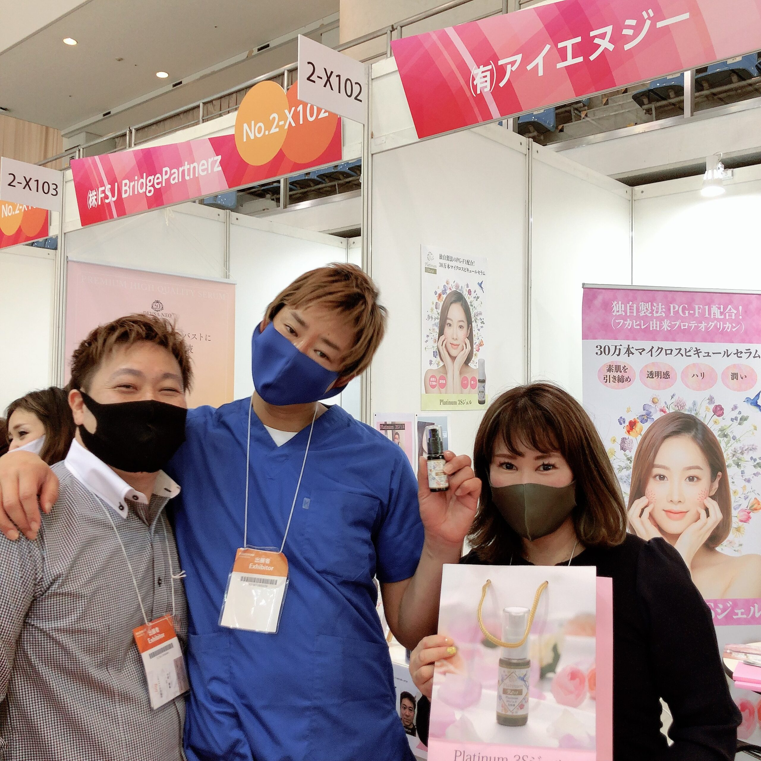ビューティーワールドジャパン福岡ご来場ありがとうございました